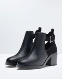 Fashion Pick Of The Day: Ankle Boots