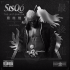 LIPS: SisQo Shares A New Solo Track With His Fans