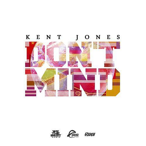 L'ART's Weekend Anthem With Kent Jones